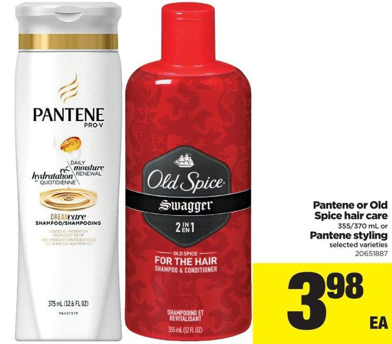 Pantene Or Old Spice Hair Care - 355/370 Ml Or Pantene Styling