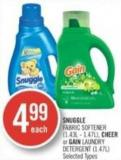 Snuggle Fabric Softener (1.43l - 1.47l) - Cheer or Gain Laundry Detergent (1.47l)