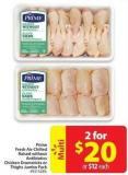 Prime Fresh Air-chilled Raised Without Antibiotics Chicken Drumsticks or Thighs Jumbo Pack