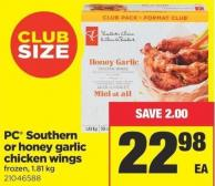 PC Southern Or Honey Garlic Chicken Wings