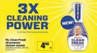 Mr. Clean Freak All Purpose Cleaner Starter - 473 mL