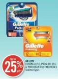Gillette Fusion5 (12's) - Proglide (8's) or Proshield (8's) Cartridges