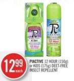 Piactive 12 Hour (150g) or Kids (175g) Deet-free Insect Repellent