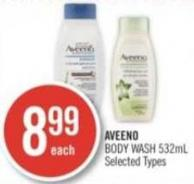 Aveeno Body Wash 532ml