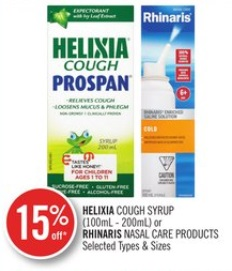 Helixia Cough Syrup (100ml - 200ml) or Rhinaris Nasal Care Products