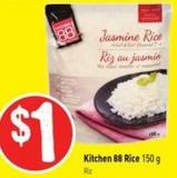 Kitchen 88 Rice 150 g