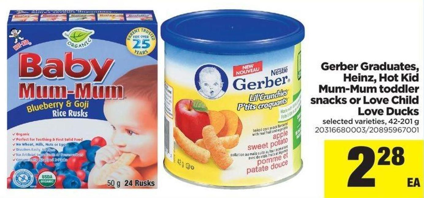 Gerber Graduates - Heinz - Hot Kid Mum-mum Toddler Snacks Or Love Child Love Ducks - 42-201 G
