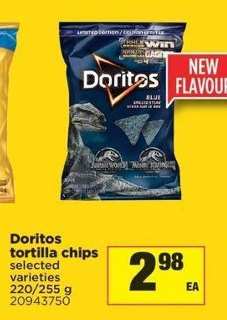 Doritos Tortilla Chips - 220/255 G