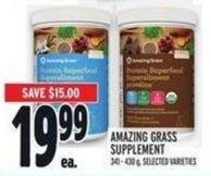 Amazing Grass Supplement 341 - 430 g