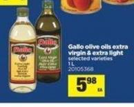 Gallo Olive Oils Extra Virgin & Extra Light - 1 L