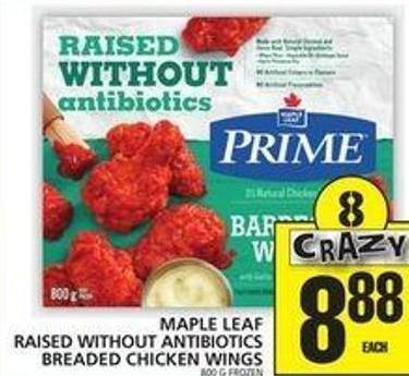 Maple Leaf Raised Without Antibiotics Breaded Chicken Wings