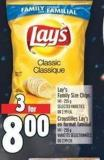 Lay's Family Size Chips 141 - 255 g