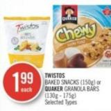 Twistos Baked Snacks (150g) or Quaker Granola Bars (130g - 175g)
