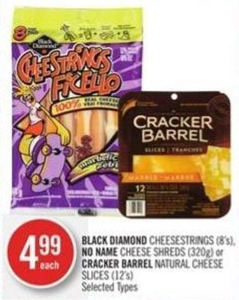 Black Diamond Cheesestrings (8's) - No Name Cheese Shreds (320g) or Cracker Barrel Natural Cheese Slices (12's)