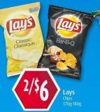 Lays Chips 170g - 180g
