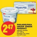 Philadelphia Cream Cheese Product - 227-280 g