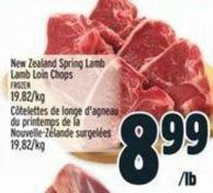 New Zealand Spring Lamb Lamb Loin Chops