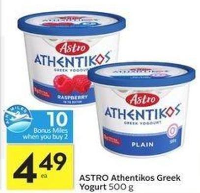 Astro Athentikos Greek Yogurt - 10 Air Miles Bonus Miles