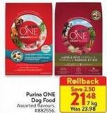 Purina One Dog Food 7 Kg