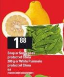 Snap Or Snow Peas - 200 G Or White Pummelo - Ea