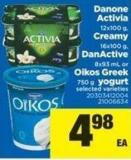 Danone Activia - 12x100 g - Creamy - 16x100 g - Danactive - 8x93 mL Or Oikos Greek - 750 g Yogurt