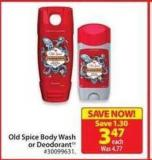 Old Spice Body Wash or Deodorant