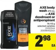 Axe Body Wash - 473 mL Or Axe Deodroant Or Antiperspirant - 76-113 g