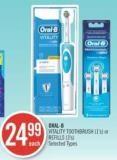 Oral-b Vitality Toothbrush (1's) or Refills (3's)
