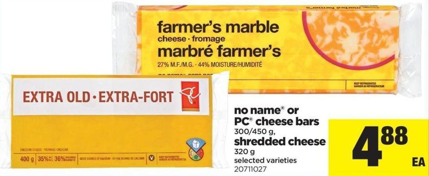 No Name Or PC Cheese Bars 300/450 G - Shredded Cheese - 320 G