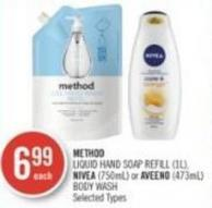 Method Liquid Hand Soap Refill (1l) - Nivea (750ml) or Aveeno (473ml) Body Wash