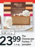 The Cheesecake Factory 7in Pumpkin  - 1.4 Kg