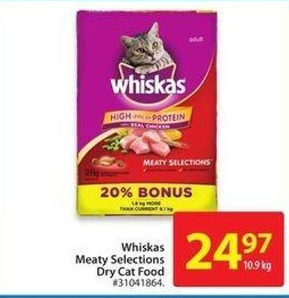 Whiskas Meaty Selections Dry Cat Food