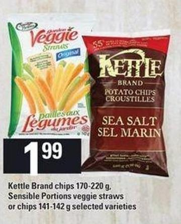 Kettle Brand Chips - 170-220 G - Sensible Portions Veggie Straws Or Chips - 141-142 g
