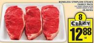 Boneless Striploin Steaks Family Pack