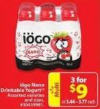 Iogo Nano Drinkable Yogurt