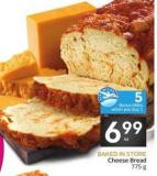 Cheese Bread - 5 Air Miles Bonus Miles