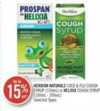 Herbion Naturals Cold & Flu Cough Syrup (150ml) or Helixia Cough Syrup (100ml-200ml)