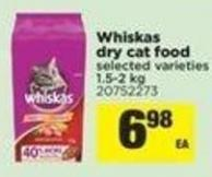 Whiskas Dry Cat Food - 1.5/2 Kg