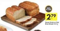 Seven Grain or Oat Bran Bread 450 g