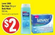 Lever 2000 Bar Soap 356 g or Body Wash 532 mL