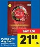 Purina One Dog Food - 5.7-7 Kg