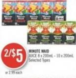 Minute Maid Juice 8 X 200ml - 10 X 200ml