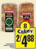 Dempster's Whole Grains Bread 600 g
