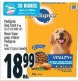 Pedigree Dog Food 8 Kg
