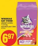 Whiskas Cat Food - 1.5/2 Kg