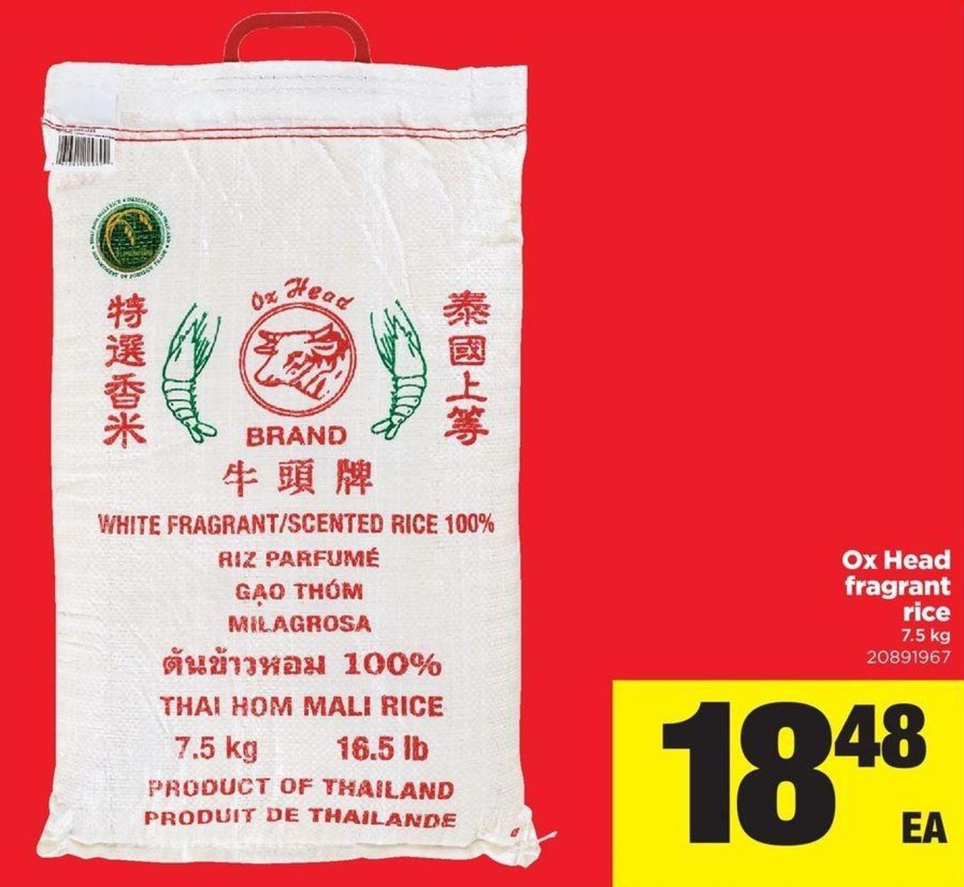 Ox Head Fragrant Rice - 7.5 Kg
