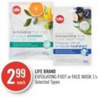 Life Brand Exfoliating Foot or Face Mask 1's