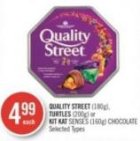 Quality Street (180g) - Turtles (200g) or Kit Kat Senses (160g) Chocolate