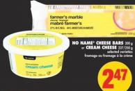 No Name Cheese Bars 200 g or Cream Cheese 227/250 g