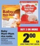 Baby Mum-mum Rice Rusks.50/60 G